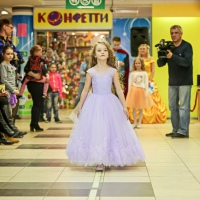 Kids Fashion Day